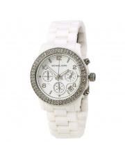 Zegarek Michael Kors MK5188