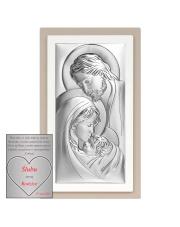Obrazek srebrny Święta Rodzina na podwójnym drewnie 16 cm x 28 cm