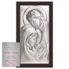 Obrazek srebrny Święta Rodzina na brązowym drewnie 8 x 13,5 cm