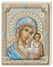 Ikona Madonna Kazańska - niebieska